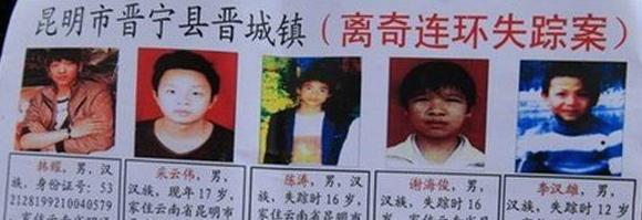 Certaines des victimes de  Zhang Yongming