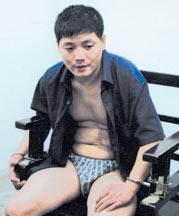 Duan Guocheng