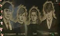 anatoly-onoprienko-famille-bodnarchuk