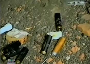 Des cartouches retrouvées après le massacre de la famille Bodnarchuk