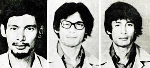 Les différents visages de Sobhraj