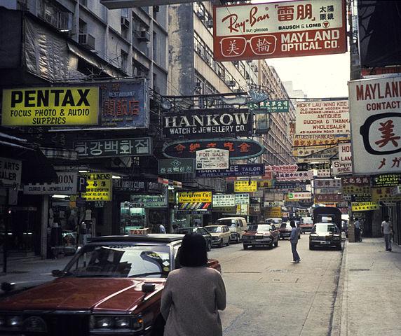 Le quartier de Tsim Tsa Chui